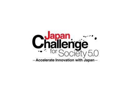JETRO Japan Challenge